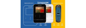 Комплект видеодомофона Интерком ІМ-11
