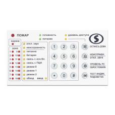 Клавиатура Линд 9М3