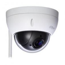 1.3 Мп IP видеокамера Dahua DH-IPC-HDBW1120E-W (2.8 мм)