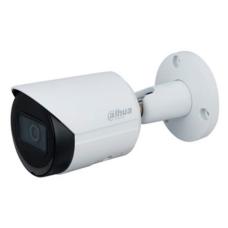4 Mп IP видеокамера Dahua DH-IPC-HFW2431SP-S-S2 (2.8 ММ) с WDR