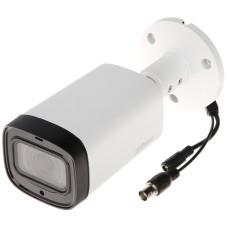 2 Мп HDCVI видеокамера Dahua DH-HAC-HFW1200RP-Z-IRE6-S4 (2.7-12 мм)